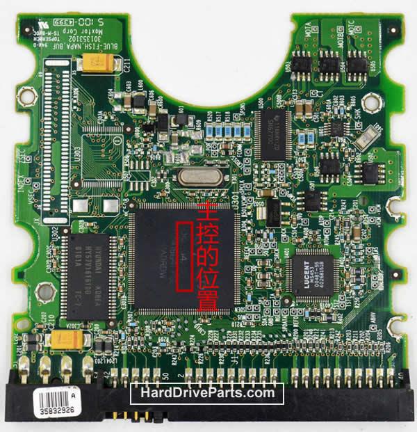 pcb disque dur maxtor 040104200